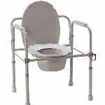 Folding Steel Commode DR11148